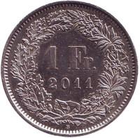 Гельвеция. Монета 1 франк. 2011 (В) год, Швейцария.