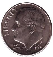 Рузвельт. Монета 10 центов. 1994 (P) год, США.