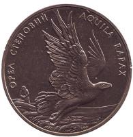 Орел степной. Монета 2 гривны. 1999 год, Украина.