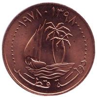 Парусник. Монета 5 дирхамов. 1978 год, Катар. UNC.