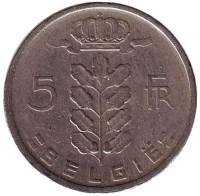 5 франков. 1948 год, Бельгия. (Belgie).