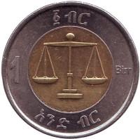 Чаша правосудия. Лев. Монета 1 быр. 2010 год, Эфиопия. Из обращения.