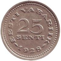 Монета 25 сентов. 1928 год, Эстония.