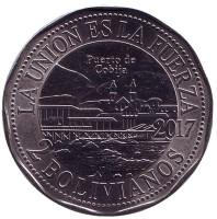 Порт города Кобиха. Монета 2 боливиано. 2017 год, Боливия.