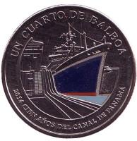100 лет строительству Панамского канала. Порт. Монета 1/4 бальбоа. 2016 год, Панама.