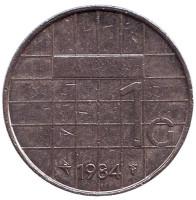Монета 1 гульден. 1984 год, Нидерланды.