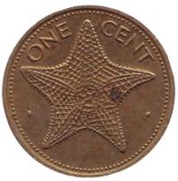 Морская звезда. Монета 1 цент. 1977 год, Багамские острова.