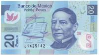 Бенито Хуарес. Банкнота 20 песо. 2012 год, Мексика.