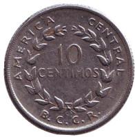 Монета 10 сантимов. 1958 год, Коста-Рика.