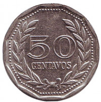 Монета 50 сентаво. 1979 год, Колумбия.