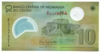 Крепость Непорочного Зачатия. Банкнота 10 кордоба. 2007 год, Никарагуа.