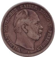 Монета 5 марок. 1874 год (A), Германская империя.