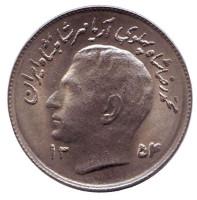 ФАО. Продовольственная программа. Монета 1 риал. 1975 год, Иран. UNC.
