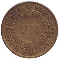 Монета 1 соль. 1952 год, Перу.