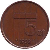 5 центов. 1982 год, Нидерланды.