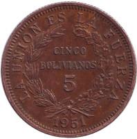 Монета 5 боливиано. 1951 год (KN), Боливия.