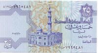 Банкнота 25 пиастров. 2008 год, Египет.