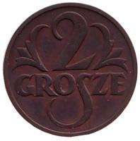 Монета 2 гроша. 1925 год, Польша.
