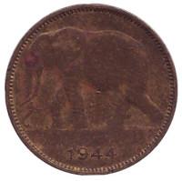 Слон. Монета 1 франк. 1944 год, Бельгийское Конго.