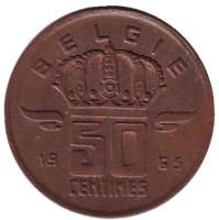 50 сантимов. 1965 год, Бельгия. (Belgie)