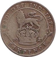 Монета 6 пенсов. 1921 год, Великобритания.