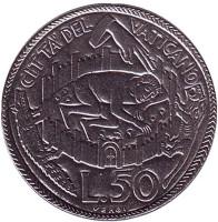 Лето Господне. Мир Господа. Монета 50 лир. 1975 год, Ватикан.