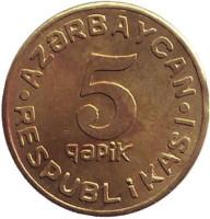 золотой червонец 1923