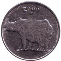 """Носорог. Монета 25 пайсов, 2000 год, Индия. (""""*"""" - Хайдарабад)"""