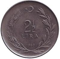 Монета 2,5 лиры. 1968 год, Турция.
