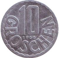 10 грошей. 1966 год, Австрия.