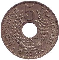 Монета 5 сантимов. 1938 год, Французский Индокитай.