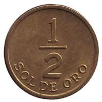Монета 1/2 соля. 1976 год, Перу.