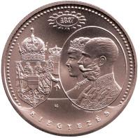 150 лет Австро-венгерскому соглашению. Монета 2000 форинтов. 2017 год, Венгрия.