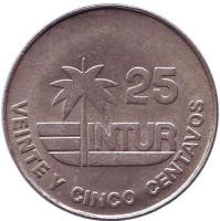 Монета 25 сентаво. 1981 год, Куба. (Номинал с цифрой 25)