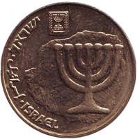 Менора (Семисвечник). Монета 10 агор. 2014 год, Израиль.