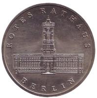 750 лет Берлину – Красная Ратуша. Монета 5 марок. 1987 год, ГДР.