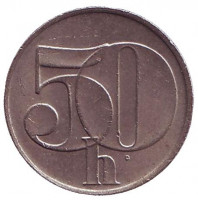 Монета 50 геллеров. 1992 год, Чехословакия.