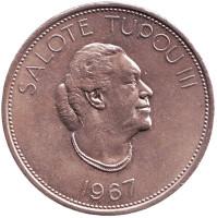 Салоте Тупоу III. Монета 1 паанга. 1967 год, Тонга.