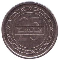 Монета 25 филсов. 2013 год, Бахрейн.