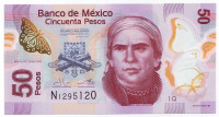 Хосе Мария Морелос. Банкнота 50 песо. 2015 год, Мексика.