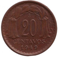 Монета 20 сентаво. 1949 год, Чили.