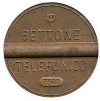 Телефонный жетон. 7307. Италия. 1973 год. (Отметка: ESM)