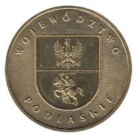 Подляское воеводство. Монета 2 злотых, 2004 год, Польша.