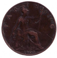 Монета 1 фартинг. 1903 год, Великобритания.