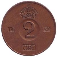 Монета 2 эре. 1952 год, Швеция.
