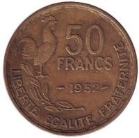 Монета 50 франков. 1952 год, Франция.