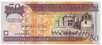 Кафедральный собор Примада де Америка. Банкнота 50 песо. 2012 год, Доминиканская Республика.