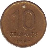 Монета 10 сентаво. 1987 год, Аргентина.