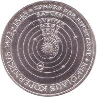 500 лет со дня рождения Николая Коперника. Монета 5 марок. 1973 год, ФРГ.