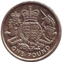 Королевский герб Великобритании. Монета 1 фунт. 2015 год, Великобритания.